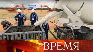 Гигантский завод попереработке газа начали возводить вАмурской области.