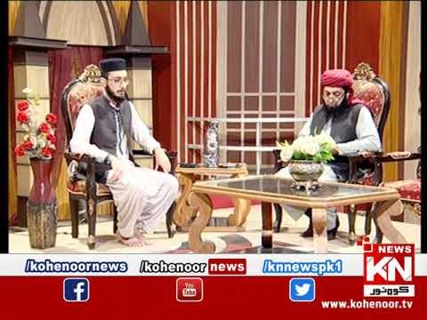 Istakhara 19 April 2019 | Kohenoor News Pakistan