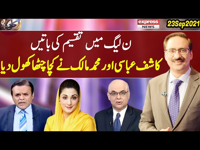 Kal Tak with Javed Chaudhry | 23 September 2021 | Express News | IA1I