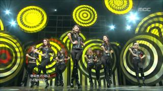 Girls' Generation - Hoot, 소녀시대 - 훗, Music Core 20101030