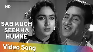 Sab Kuch Seekha Humne - Raj Kapoor - Nutan - Anari - Mukesh - Evergreen Hindi Songs
