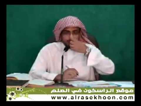 الدرس الثاني الخاص بموقع الراسخون التفسير والمفسرون للشيخ صالح المغامسي