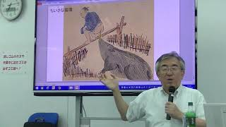 ●佐藤洋一郎×関野吉晴「排泄物と死体、およびプラネタリーバウンダリー、地球システムの限界」20180905