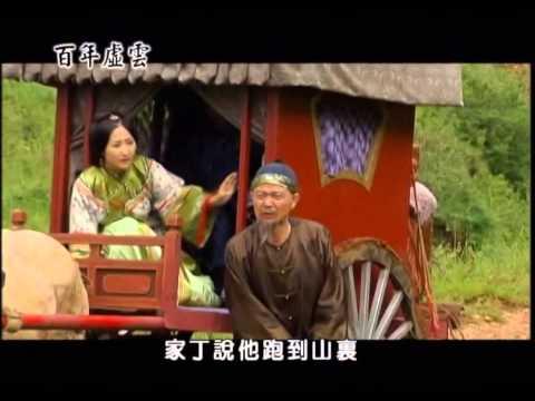Trăm Năm Hư Vân Lão Hòa Thượng -6