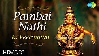 Pambai Nathi  Video  K Veeramani