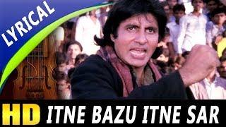 Itne Bazu Itne Sar With Lyrics | Amitabh Bachchan   - YouTube