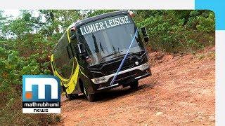 Three-Cabin Luxury Caravan Registered | Mathrubhumi News