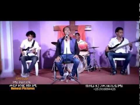 New amharic mezmur . Tekalgne New