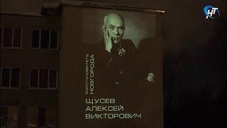 На фасадах зданий Великого Новгорода появятся портреты восстановителей города