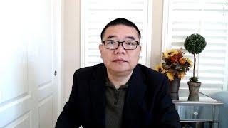 中共中央政治局给2020年中国经济布置的政治任务/王剑每日财经观察/20191207