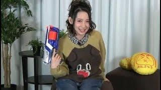 南條愛乃さん、大きな銃を持て余して危うく放送事故