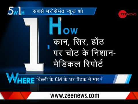 5W1H: Anshu Prakash medical test reports reveal injury marks
