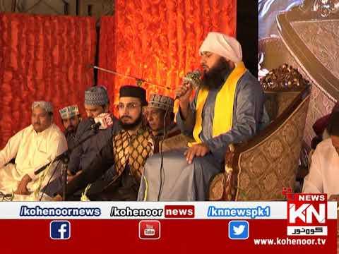 Mehfil e Milad-ul-Nabi  (S.A.W.W) 09 November 2019 | Kohenoor News Pakistan