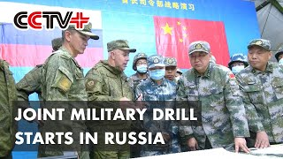 Joint Military Drill Officially Starts in Russia
