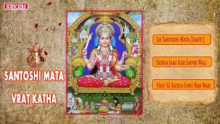 Hindi New Bhakti Geet   'Santoshi Mata Vrat Katha