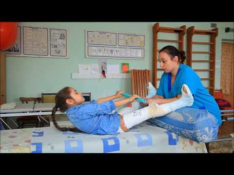 Дети инвалиды, лечение ДЦП. Children with disabilities, treatment of cerebral palsy.