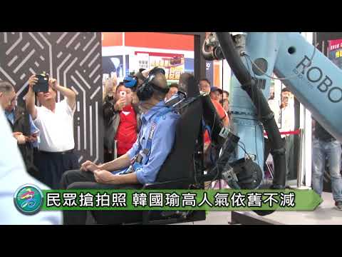 107年資訊月高雄盛大展開 韓國瑜親臨體驗VR科技