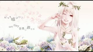 「ミルククラウン・オン・ソーネチカ」ver.日南めい