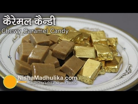 Soft Chewy Caramel Candies Recipe – Caramel Candy Recipe without Corn Syrup