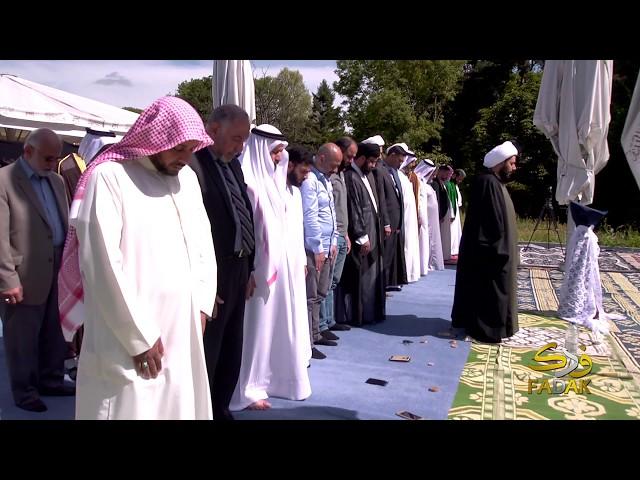 صلاة وخطبة عيد الفطر السعيد بإمامة الشيخ الحبيب  لسنة 1438هـ