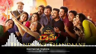 Thandane Thandane Song Ringtone Vinay Videya Rama Movie Ringtones