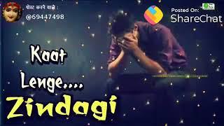"""Har Kasam Tod Di Aaj Tumne !! Sad song !! Lyric """""""" popular"""