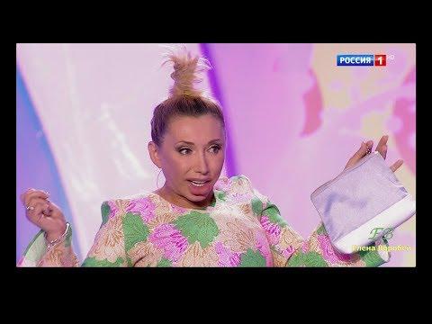 Елена Воробей и Николай Алипа \