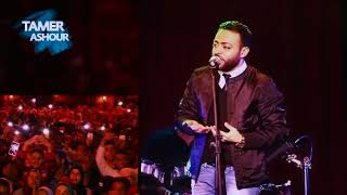 تحميل اغاني Tamer Ashour Medly MP3