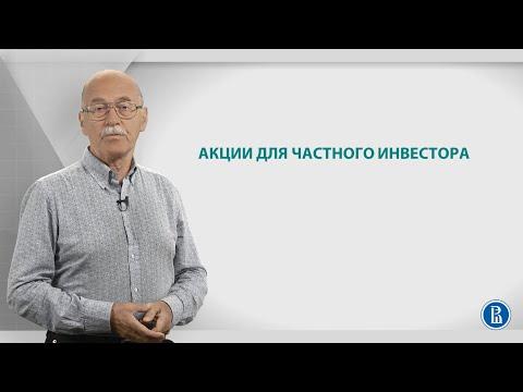 Юрий михеев бинарные опционы отзывы