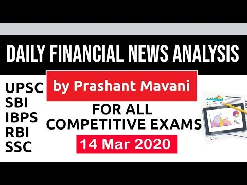 Daily Financial News Analysis in Hindi - 14 March 2020 - Financial Current Affairs for All Exams