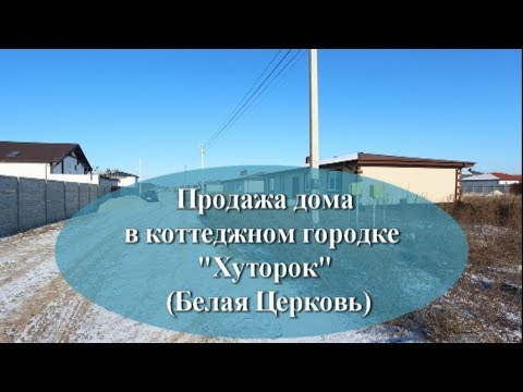 Церковь преображение г славянск