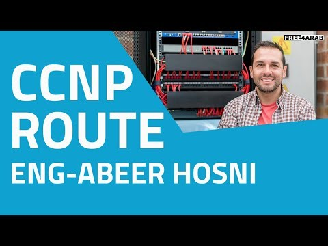 01-CCNP ROUTE 300-101(Introduction) By Eng-Abeer Hosni   Arabic
