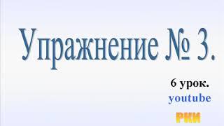 Граматика русского языка указатильное местоимения