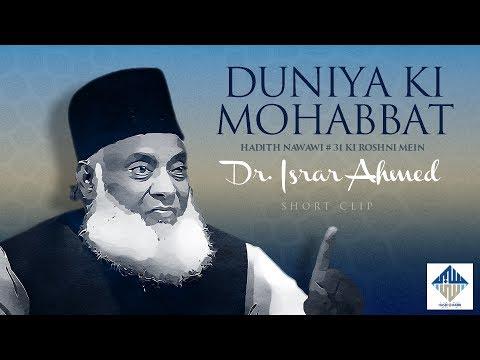 Duniya Ki Mohabbat