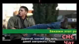"""Ролевая по сериалу """"Сверхъестественное"""", Больше Гламура"""