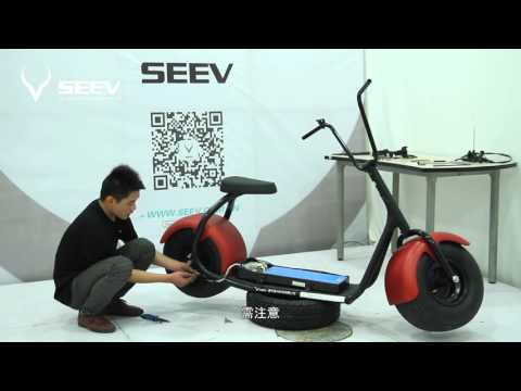 Lắp ráp xe máy điện Suzika D1