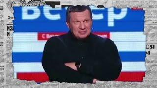 Истерика и ложь: вся правда о российских политических ток-шоу – Антизомби, 02.12.2016