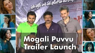 Mogali Puvvu Trailer Launch