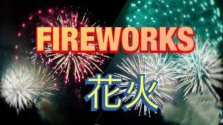 Fireworks 花火 මල්වෙඩි Malwedi