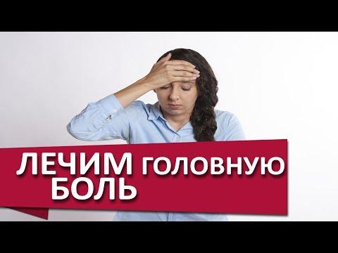 Киров виктория коррекция зрения