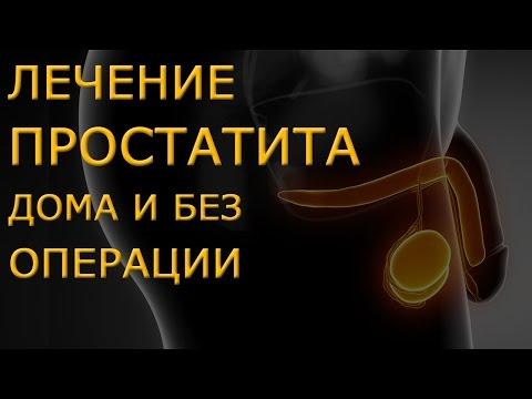 Дифференциальная диагностика рака предстательной железы