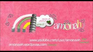 اغاني حصرية أتاك يَجُّرُ أسماله - خالد الشميخ تحميل MP3