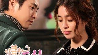 U Sung Eun (유성은) & GB9 (길구봉구) - 정말 사랑합니다 (I Really Love You) [Cunning Single Lady OST]
