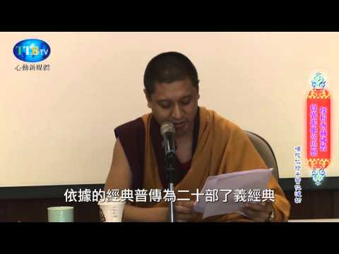 噶陀仁珍千寶仁波切_探析西藏佛教覺囊派他空思想(1)