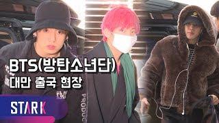 BTS's Habits: Hoseok (J-Hope) - Самые лучшие видео