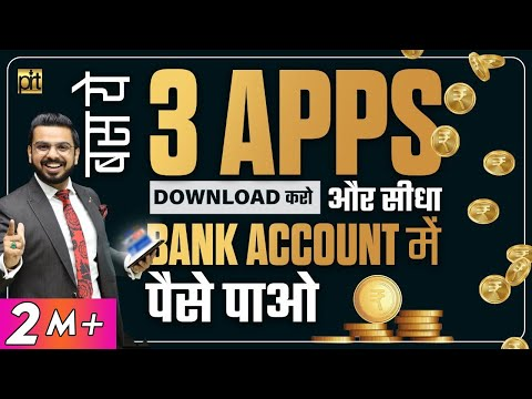 3 Best Earning Mobile Apps | How to Earn Money Online without Investment?