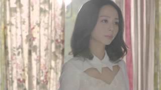 孫淑媚-你敢不敢【官方完整MV版】