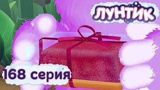 Лунтик и его друзья - 168 серия. Мармелад