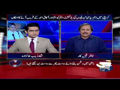 Aaj Shahzaib Khanzada Kay Sath - 03 May 2017