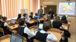 Свои знания в сфере ЖКХ проверили школьники и специалисты